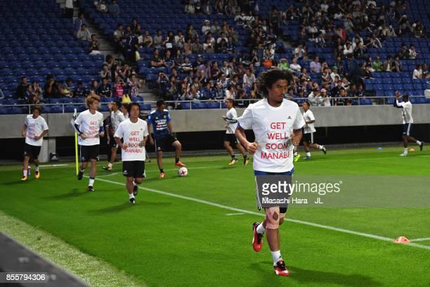 Yuji Nakazawa of Yokohama FMarinos warms up prior to the JLeague J1 match between Gamba Osaka and Yokohama FMarinos at Suita City Football Stadium on...
