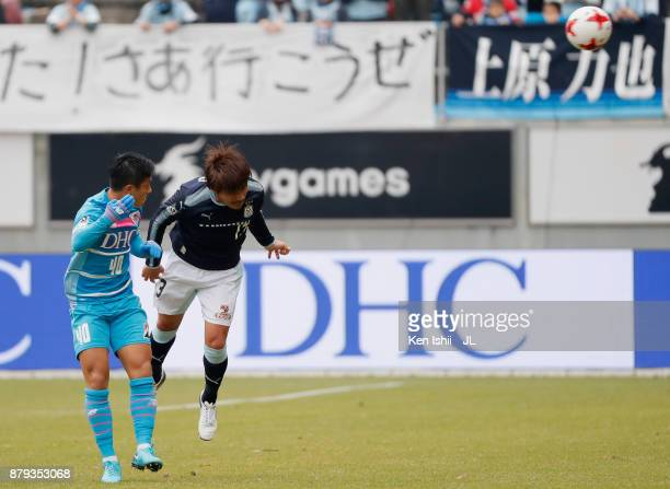 Yuji Ono of Sagan Tosu and Tomohiko Miyazaki of Jubilo Iwata compete for the ball during the JLeague J1 match between Sagan Tosu and Jubilo Iwata at...