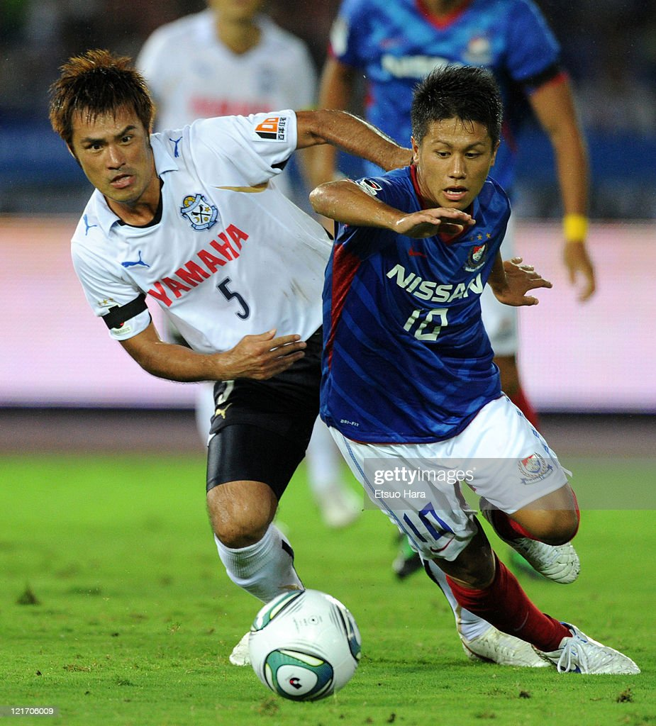 Yokohama F. Marinos v Jubilo Iwata - J.League : ニュース写真