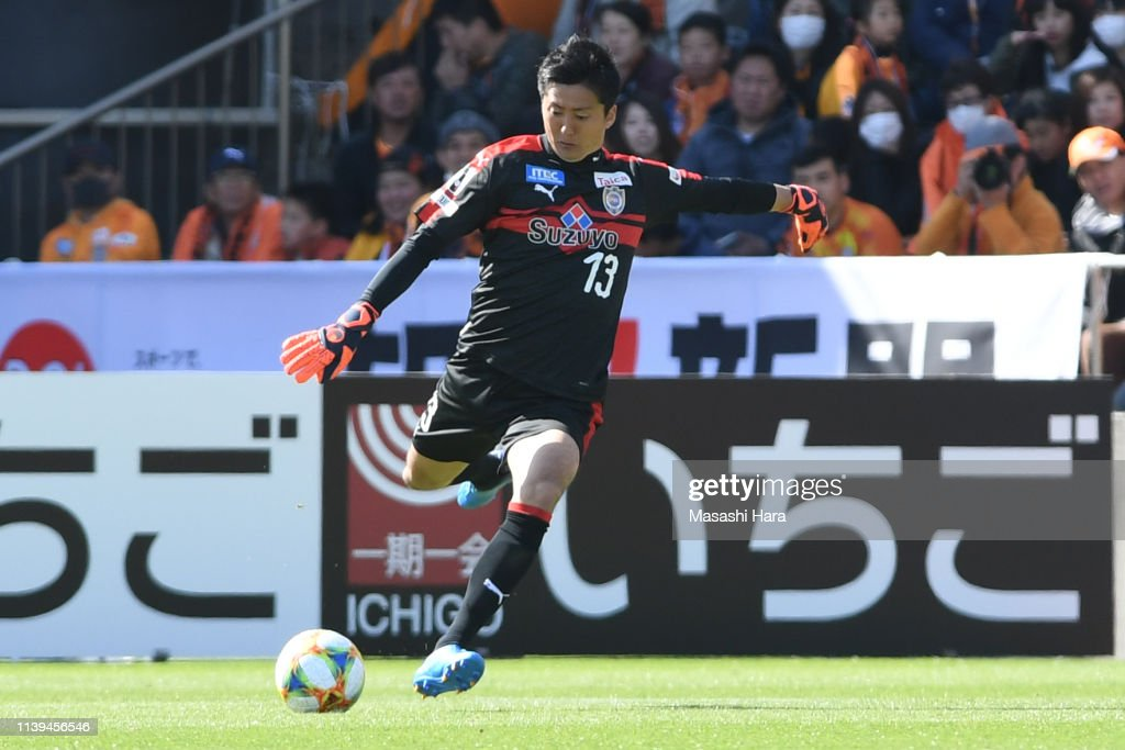 Shimizu S-Pulse v Shonan Bellmare - J.League J1 : ニュース写真