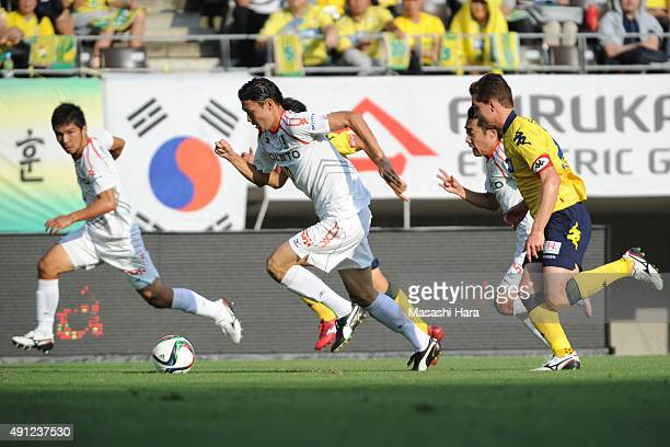 Yuji Senuma of Ehime FC in action during the JLeague Division2 match between JEF United Chiba and Efime FC at Fukuda Denshi Arena on October 4 2015...