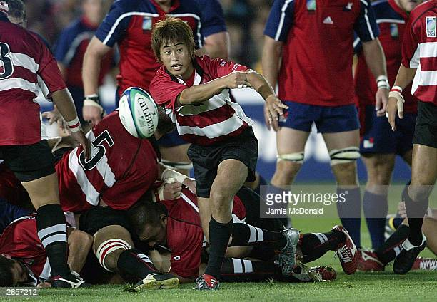 Yuji Sonoda of Japan in action during the Rugby World Cup Pool B match between Japan and USA at Central Coast Stadium October 27 2003 in Gosford...