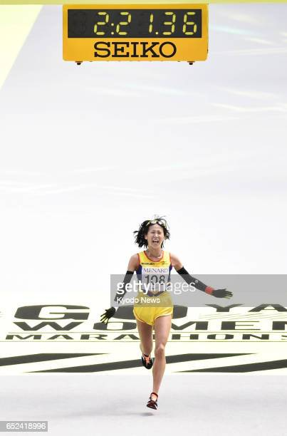 Yuka Ando of Japan crosses the Nagoya Women's Marathon finish line in the central Japanese city of Nagoya on March 12 2017 The 22yearold known for...