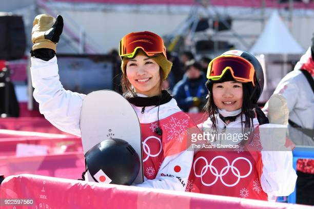 Yuka Fujimori and Reira Iwabuchi of Japan react after the Snowboard Ladies' Big Air Final on day thirteen of the PyeongChang 2018 Winter Olympic...