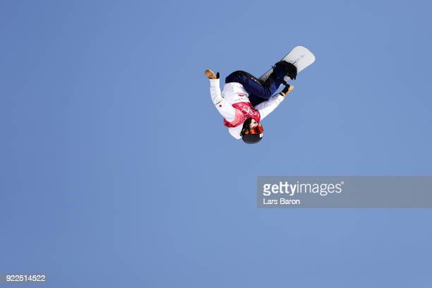 Yuka Fujimori of Japan competes during the Snowboard Ladies' Big Air Final Run 3 on day 13 of the PyeongChang 2018 Winter Olympic Games at Phoenix...