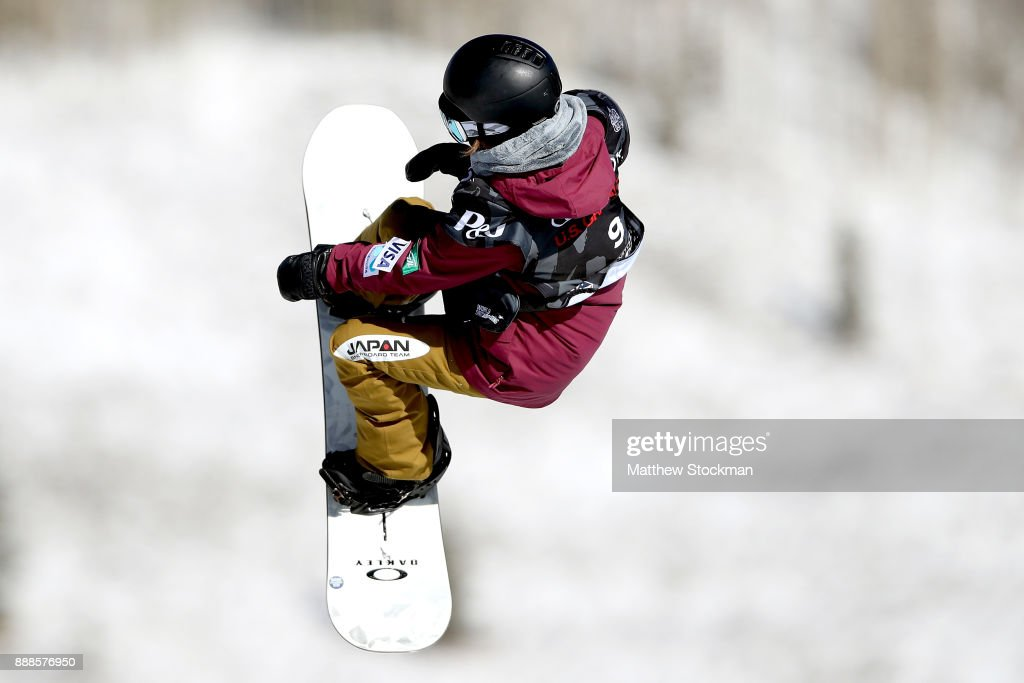2017 U.S. Snowboarding Grand Prix at Copper - Halfpipe Skiing Finals & Big Air Snowboarding Qualification