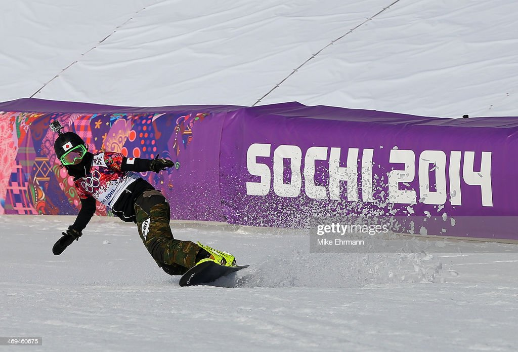 Around the Games: Day 8 - 2014 Winter Olympic Games