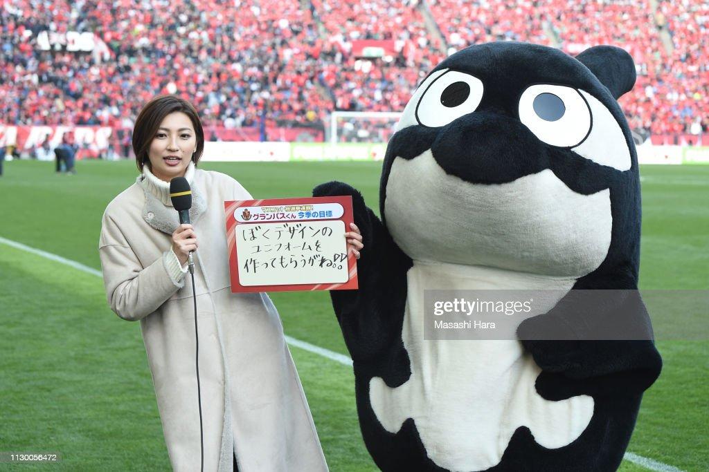 Kawasaki Frontale v Urawa Red Diamonds - Fuji Xerox Super Cup : ニュース写真