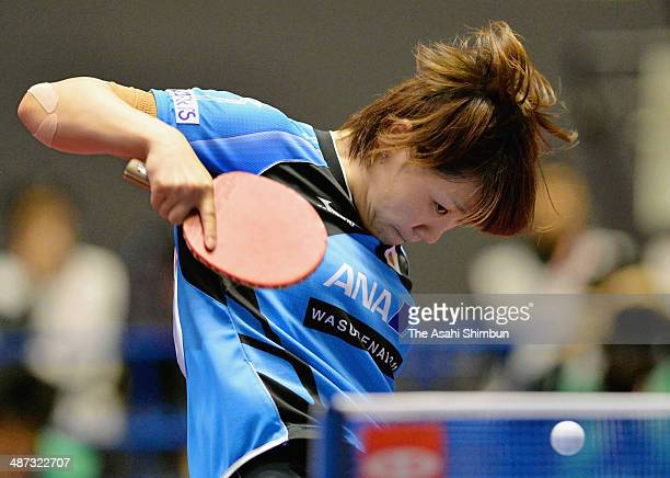 Yuka Ishigaki of Japan competes in the game against Krisztina Ambrus of Hungary during day two of the 2014 World Team Table Tennis Championships at...