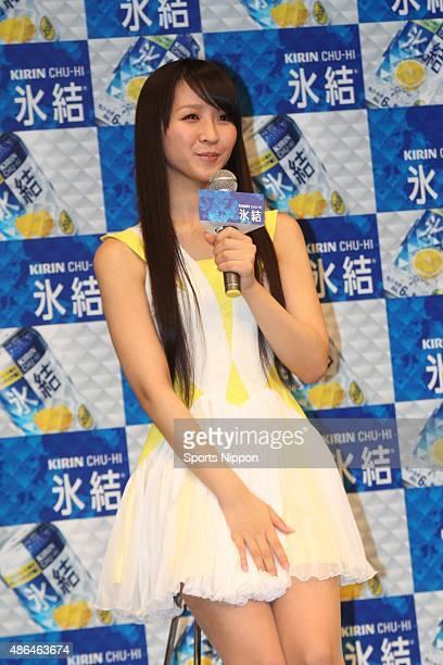 Yuka Kashino of pop group Perfume attend the Kirin press conference on May 182011 in Tokyo Japan