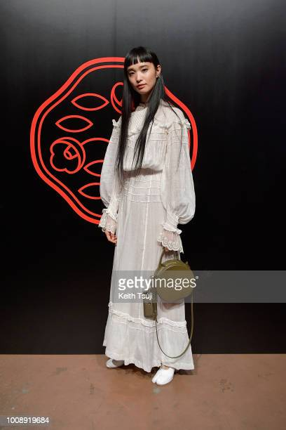 Yuka Mannami attends the Shiseido Makeup Tokyo Launch Event on August 1 2018 in Tokyo Japan