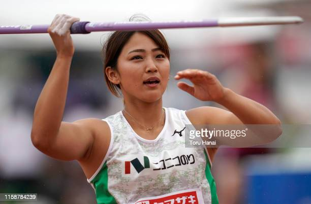 Yuka Mori reacts in the Women's Javelin Throw final on day two of the 103rd JAAF Athletics Championships at Hakata-no-Mori Athletic Stadium on June...