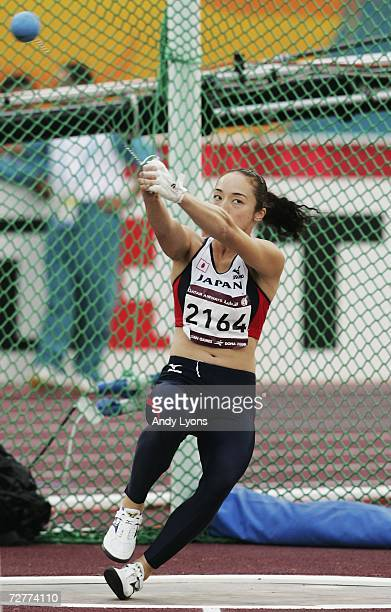 Yuka Murofushi of Japan competes in the Women's Hammer Throw Final at the 15th Asian Games Doha 2006 at the Khalifa Stadium on December 8, 2006 in...