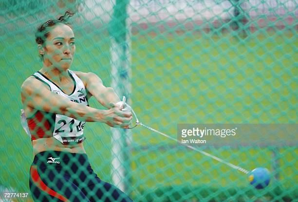 Yuka Murofushi Fotografías e imágenes de stock | Getty Images