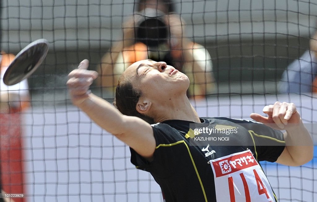 Yuka Murofushi of Japan throws a discus during the women's discus throw final at the IAAF world challenge meeting at Nagai Stadium in Osaka on May 8, 2010. Murofushi finished fifth place with a 51m12 and Australian Dani Samuels won the event with a 63m75. AFP PHOTO / Kazuhiro NOGI
