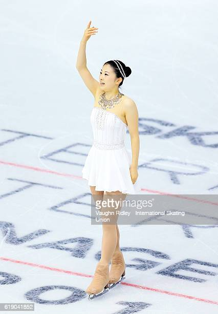 Yuka Nagai of Japan competes in the Ladies Free Program during the ISU Grand Prix of Figure Skating Skate Canada International at Hershey Centre on...