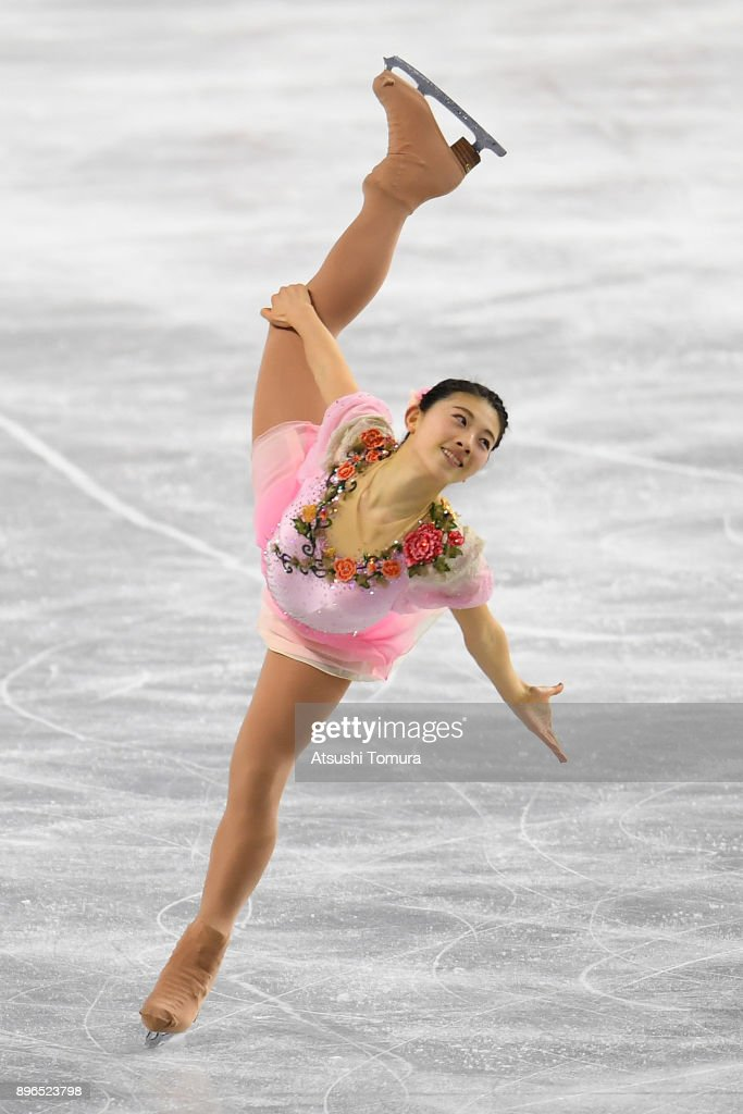 86th All Japan Figure Skating Championships - Day 1
