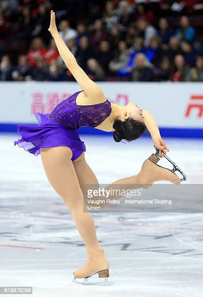 Yuka Nagai of Japan competes in the Ladies Short Program during the ISU Grand Prix of Figure Skating Skate Canada International at Hershey Centre on...