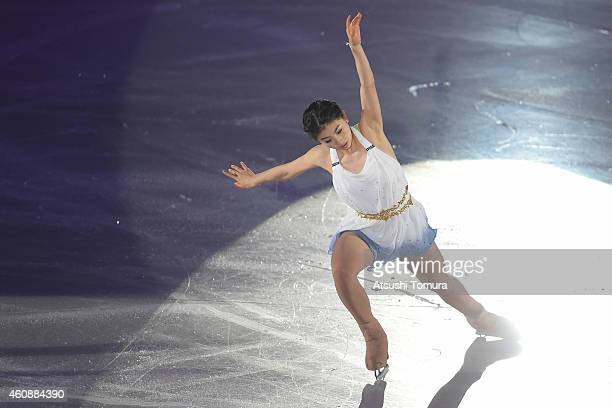 Yuka Nagai of Japan performs her routine during the All Japan Medalist On Ice at the Big Hat on December 29 2014 in Nagano Japan