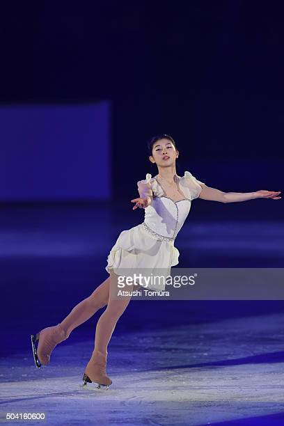 Yuka Nagai of Japan performs her routine during the NHK Special Figure Skating Exhibition at the Morioka Ice Arena on January 9, 2016 in Morioka,...