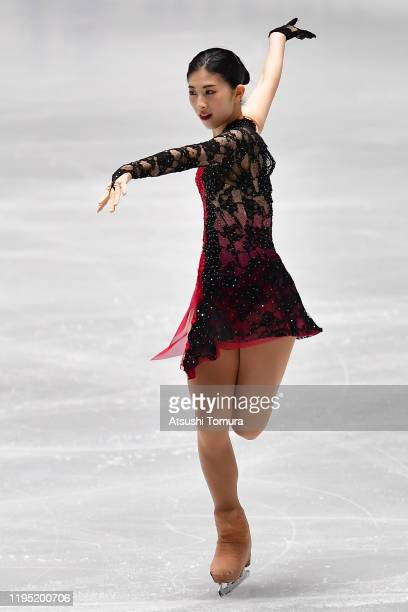 Yuka Nagai of Japan performs her routine in Ladies free skating during day three of the 88th All Japan Figure Skating Championships at the Yoyogi...