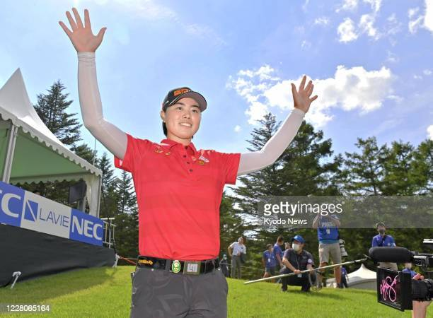 Yuka Saso celebrates after winning the NEC Karuizawa 72 golf tournament in Karuizawa in Nagano Prefecture, central Japan, on Aug. 16, 2020.
