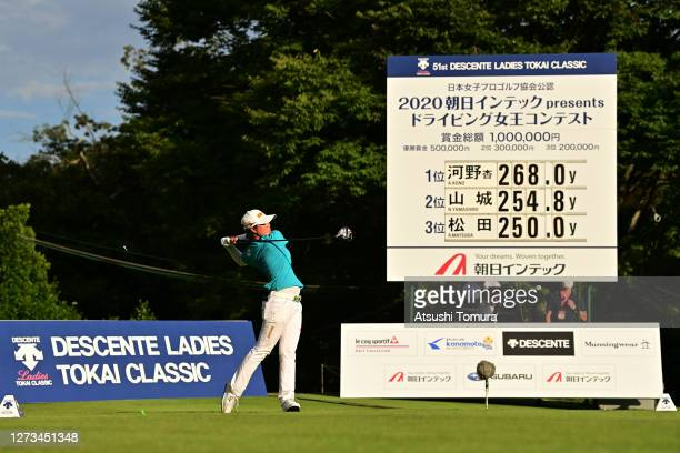 Yuka Saso of Japan hits during the driving contest after the second round of the the Descente Ladies Tokai Classic at the Shin Minami Aichi Country...
