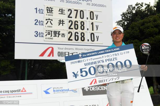 Yuka Saso of Japan wins the driving contest after the second round of the the Descente Ladies Tokai Classic at the Shin Minami Aichi Country Club...