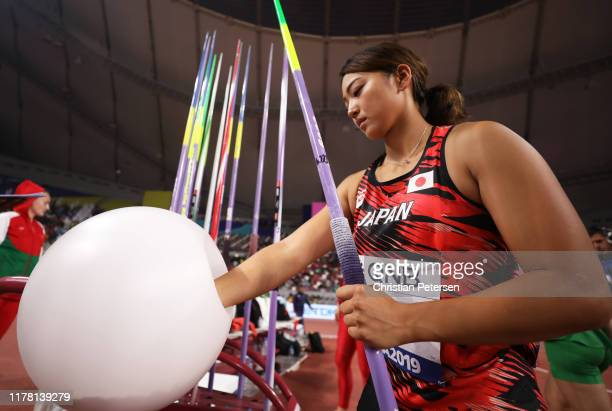 Yuka Sato of Japan prepares to compete in the Women's Javelin qualification during day four of 17th IAAF World Athletics Championships Doha 2019 at...