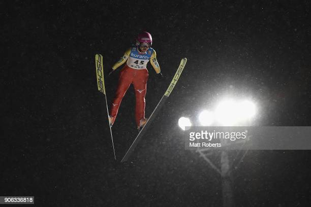 Yuka Seto of Japan competes during the offical training on day one of the FIS Ski Jumping Women's World cup Zao at Kuraray Zao Schanze on January 18...