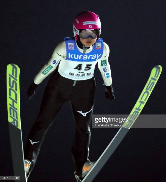Yuka Seto of Japan competes in the first jump during day two of the FIS Ski Jumping Women's World cup Zao at Kuraray Zao Schanze on January 19 2018...