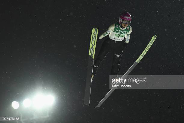 Yuka Seto of Japan competes in the Normal Hill Team during day three of the FIS Ski Jumping Women's World cup Zao at Kuraray Zao Schanze on January...
