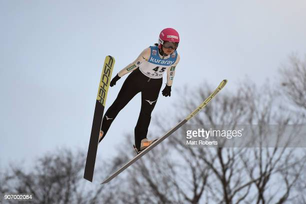 Yuka Seto of Japan competes in the Qualification Round during day two of the FIS Ski Jumping Women's World cup Zao at Kuraray Zao Schanze on January...