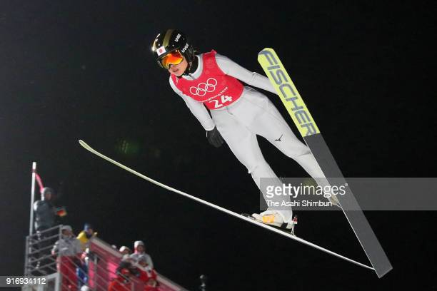 Yuka Seto of Japan soars during a practice session on day two of the PyeongChang 2018 Winter Olympic Games at Alpensia Ski Jumping Centre on February...
