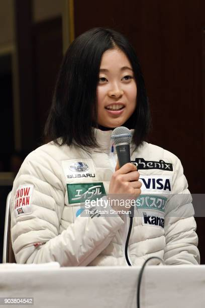 Yuka Seto of the Japan Ski Jumping national team for the PyeongChang Olympics attends a press conference on January 11 2018 in Sapporo Hokkaido Japan