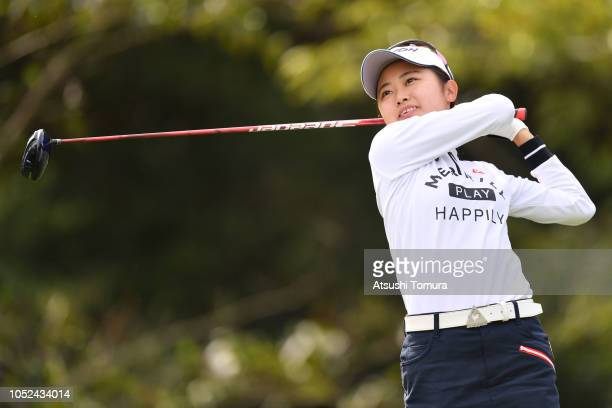 Yuka Yasuda of Japan hits her tee shot on the 11th hole during the first round of the Nobuta Group Masters at the Masters Golf Club on October 18...