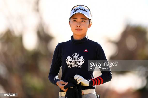 Yuka Yasuda of Japan is seen after her tee shot on the 1st hole during the third round of the Japanese LPGA Final Qualifying Tournament at Kodama...