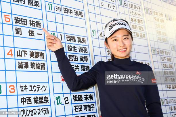 Yuka Yasuda of Japan poses as she passed the pro test after the final round of the LPGA Final Pro Test at the JFE Setonaikai Golf Club on November 8...