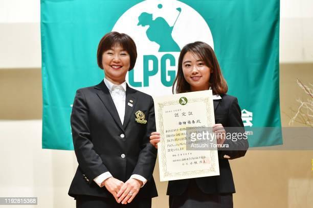 Yuka Yasuda of Japan poses with Japanese LPGA president Hiromi Kobayashi of Japan during the LPGA New Members Welcome Ceremony at Xwave Fuchu on...
