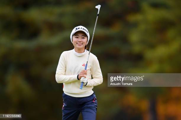 Yuka Yasuda of Japan smiles after an approach onto the 18th green during the final round of the Japanese LPGA Final Qualifying Tournament at Kodama...