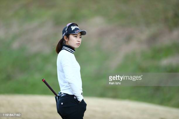Yuka Yasuda of Japan watches her tee shot on the 18th green during the second round of the Japanese LPGA Final Qualifying Tournament at Kodama Golf...