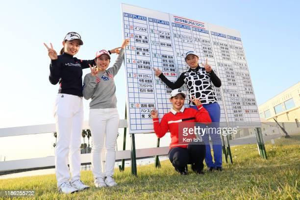 Yuka Yasuda Yuna Nishimura Yuri Yoshida and Rieru Shibusawa of Japan pose as they passed the pro test after the final round of the LPGA Final Pro...
