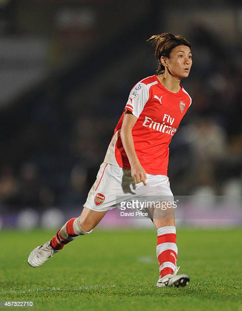 Yukari Kinga of Arsenal during the match between Arsenal Ladies and Manchester City Ladies in the Continental Cup Final at Adams Park on October 16...