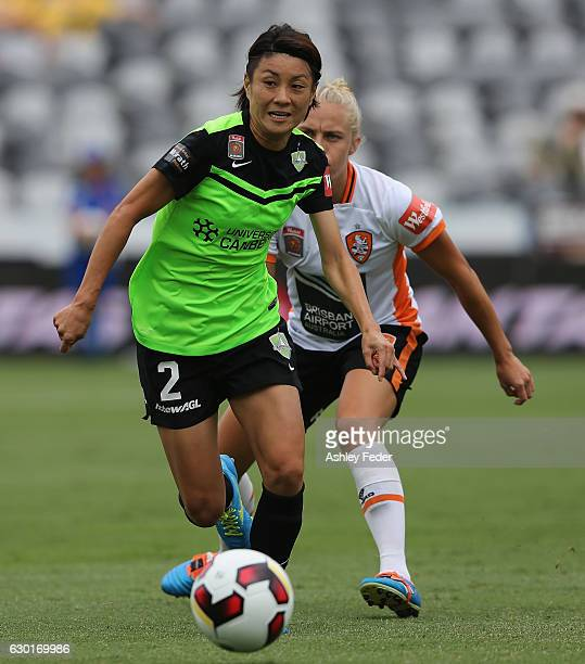 Yukari Kinga of Canberra United in action during the round seven WLeague match between Canberra and Brisbane at Central Coast Stadium on December 18...