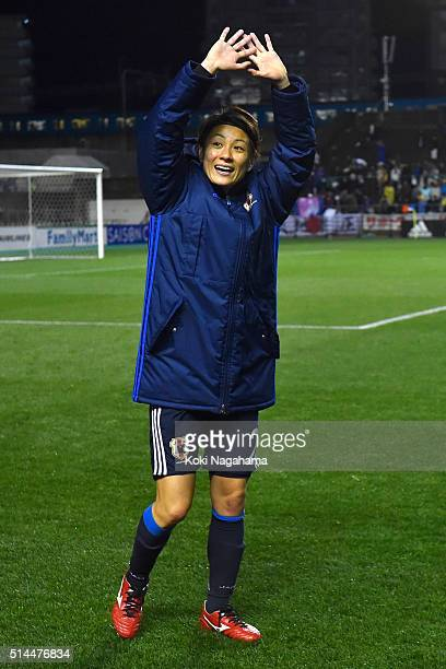 Yukari Kinga of Japan applauds the supporters after the AFC Women's Olympic Final Qualification Round match between Japan and North Korea at Kincho...