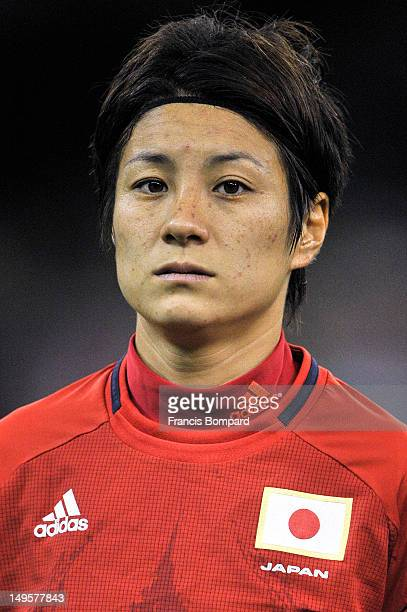 Yukari Kinga of Japan during the Women's Football first round Group F Match between Japan and South Africa on Day 4 of the London 2012 Olympic Games...
