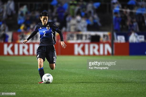 Yukari Kinga of Japan in action during the AFC Women's Olympic Final Qualification Round match between Japan and North Korea at Kincho Stadium on...