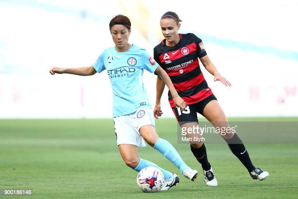 Yukari Kinga of Melbourne City controls the ball during the round nine WLeague match between the Western Sydney Wanderers and Melbourne City at ANZ...