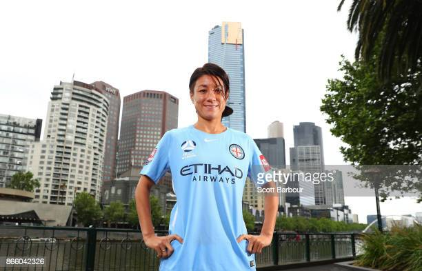 Yukari Kinga of Melbourne City Womens team poses during a Melbourne City WLeague media opportunity at SBS Studios on October 25 2017 in Melbourne...