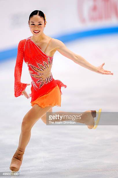 Yukari Nakano competes in the Ladies' Free Program during day two of the Japan Figure Skating Championships at Namihaya Dome on December 28 2007 in...